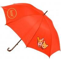 Husse umbrella: 32 inch