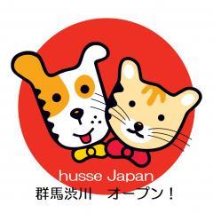 新規店舗「husse Japan 群馬渋川」オープンのお知らせ